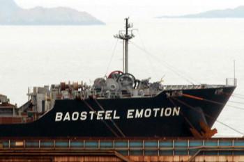 na-vodi_brod-baosteel-emoti