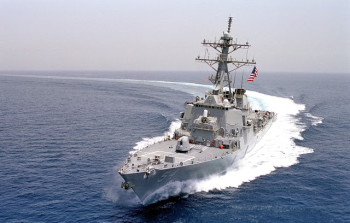 na-vodi_USS-Curtis-Wilbur-DDG-54