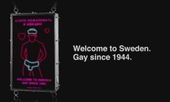 na-vodi_gej-znak