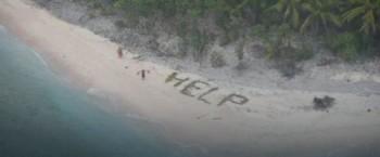 na-vodi_ribari-help