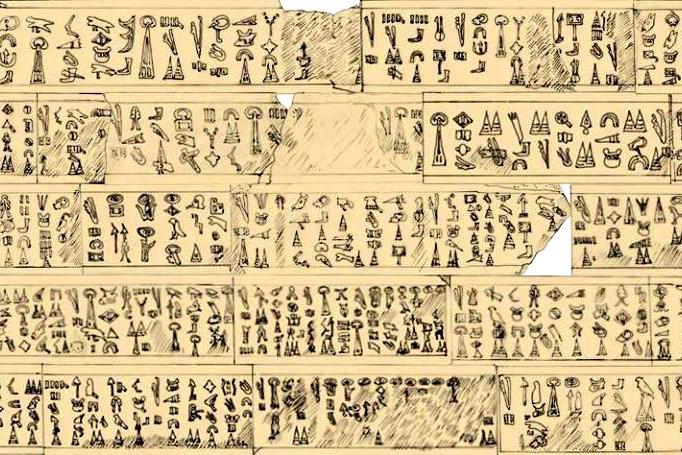 NA_VODI_drevni_zapis01